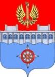 герб Волхова на сайт